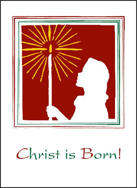 Young Girl and Divine Candle Christmas Card