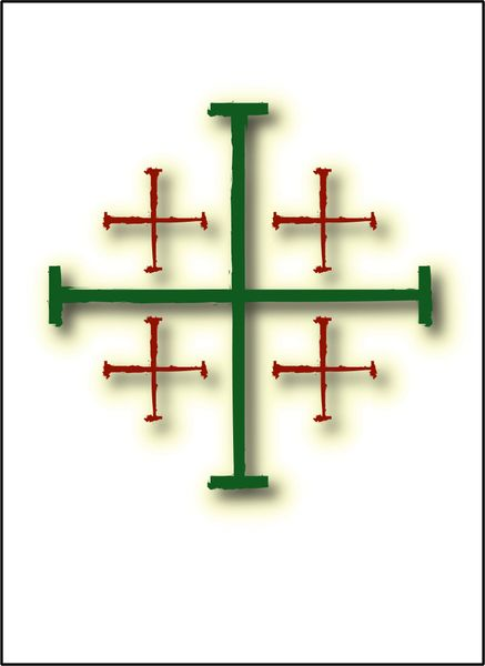 Jerusalem Cross Christmas Card