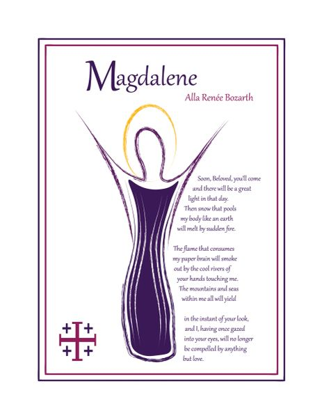 Magdalene - Full-page Artwork