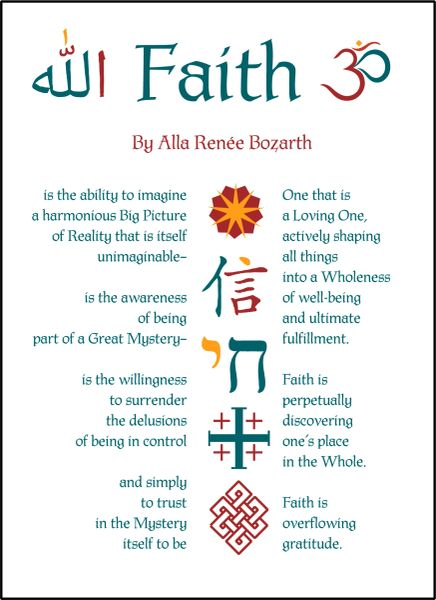 Faith - Soul Card