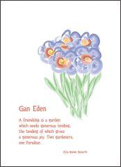 Gan Eden Soul Card