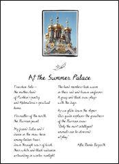 At the Summer Palace - Soul Card