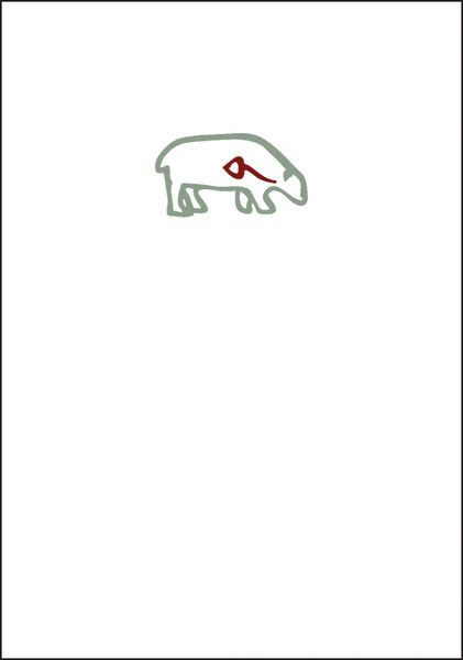 Petroglyph Bear Note Cards