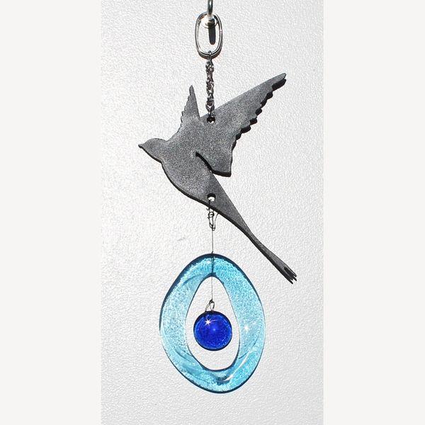0833-M Swallow Metal Mini Chime