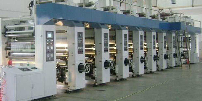 Chúng tôi là đơn vị chuyên thiết kế, sản xuất và phân phối màng in chuyển nước.