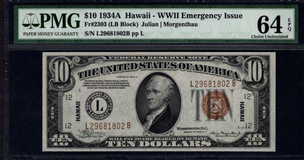 1934A $10 Hawaii FRN PMG 64 EPQ Fr.2303 Item #1530297-001