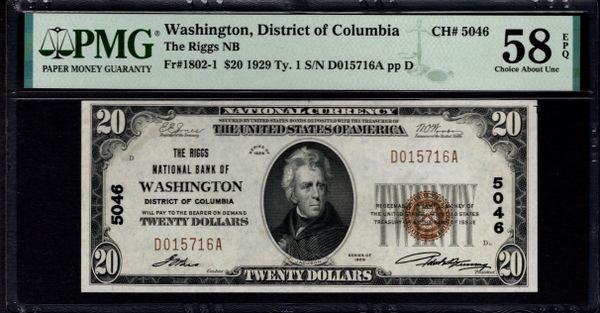 1929 $20 The Riggs National Bank of Washington DC PMG 58 EPQ Fr.1802-1 Charter CH#5046 Item #2017942-001