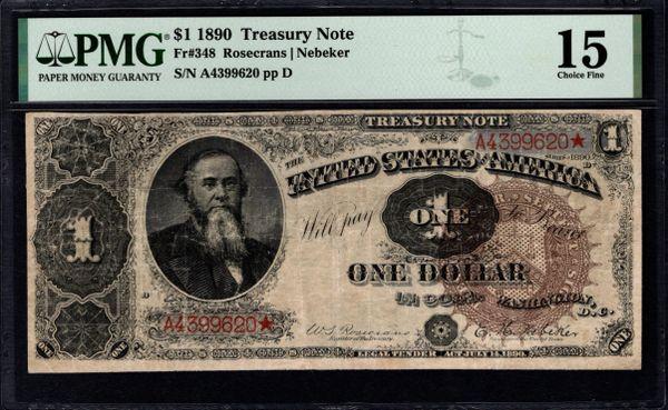 1890 $1 Treasury Stanton Note PMG 15 Fr.348 Item #8084994-012