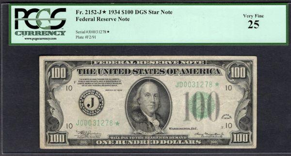 1934 $100 STAR Kansas City FRN PCGS 25 Fr.2152-J Item #80260389