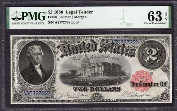 1880 $2 Legal Tender PMG 63 EPQ Fr.56 Item #8077308-011