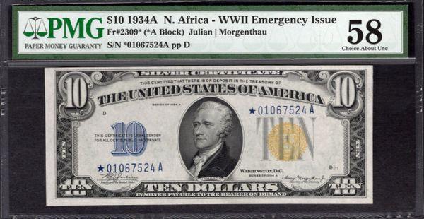 1934A $10 STAR N. Africa Silver Certificate PMG 58 Fr.2309* Item #5011874-008