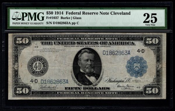 1914 $50 Cleveland FRN PMG 25 Fr.1037 Series Key Note Item #5004689-017