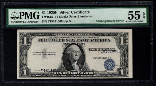 1935F $1 ERROR Misalignment Overprints Misaligned PMG 55 EPQ Fr.1615 Silver Certificate Item #8058814-010