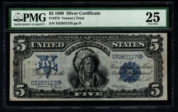 1899 $5 Silver Certificate Indian Chief Note PMG 25 Fr.273 Item #5004761-010