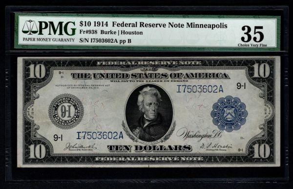 1914 $5 Minneapolis FRN PMG 35 Fr.938 Item #1721849-095