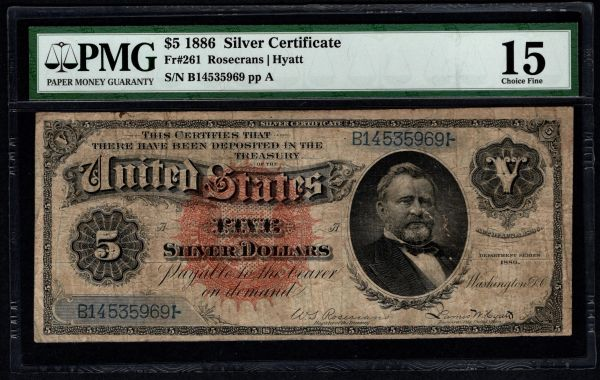 1886 $5 Silver Certificate with Morgan Dollar Back PMG 15 Fr.261 Item #8064262-007