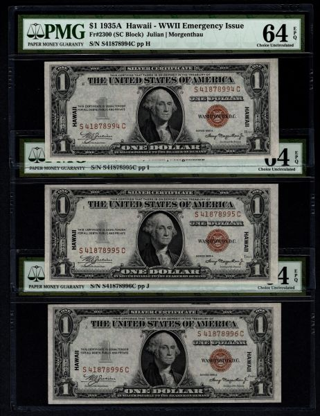 Lot of Three Consecutive 1935A $1 Hawaii Silver Certificates PMG 64 EPQ Fr.2300 Item #5013838-013/014/015