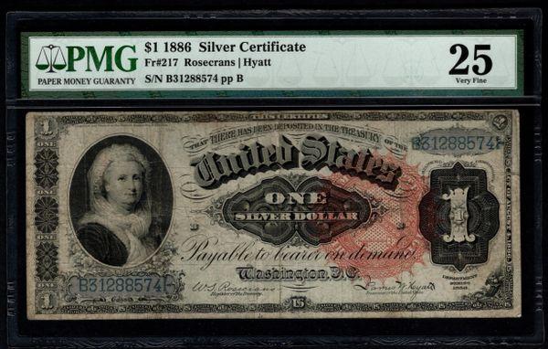 1886 $1 Silver Certificate Martha Note PMG 25 Fr.217 Item #8066860-006