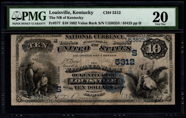 1882 $10 The National Bank Louisville Kentucky PMG 20 Fr.577 Charter CH#5312 Item #8070166-007