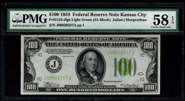 1934 $100 Kansas City FRN PCGS 58 EPQ Fr.2152-Jlgs LGS Light Green Seal Item #5004880-017