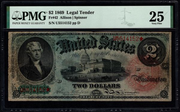 1869 $2 Legal Tender Rainbow Note PMG 25 Fr.42 Item #8071865-012