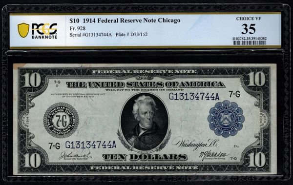 1914 $10 Chicago FRN PCGS 35 NET Fr.928 Item #39145382