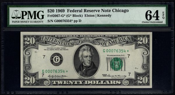 1969 $20 STAR Chicago FRN PMG 64 EPQ Fr.2067-G* Item #1505090-010