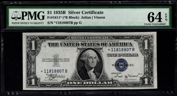 1935B $1 STAR Silver Certificate PMG 64 EPQ Fr.1611* Item #1817727-002