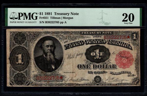 1891 $1 Treasury Stanton Note PMG 20 Fr.351 Item #5014816-006