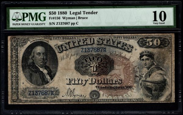 1880 $50 Legal Tender PMG 10 Fr.156 Item #2510799-001