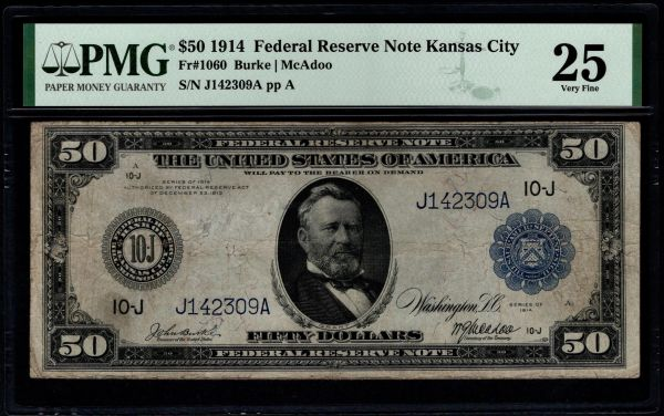 1914 $50 Kansas City FRN PMG 25 Fr.1060 Item #1991204-005