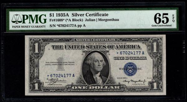 1935A $1 STAR Silver Certificate PMG 65 EPQ Fr.1608* Item #1888746-006