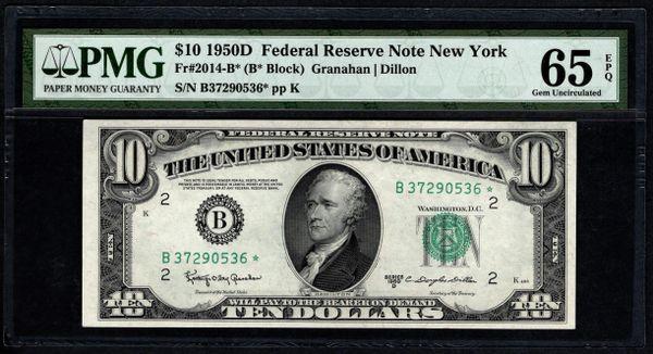 1950D $10 STAR New York FRN PMG 65 EPQ Fr.2014-B* Item #1886032-048