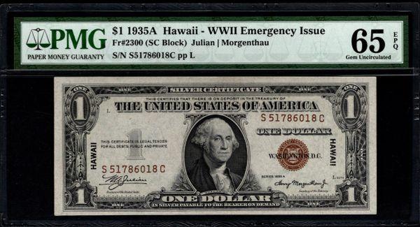 1935A $1 Hawaii Silver Certificate PMG 65 EPQ Fr.2300 Item #5014070-005