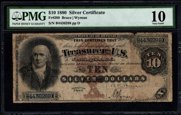 1880 $10 Silver Certificate PMG 10 Fr.289 Item #8065987-005