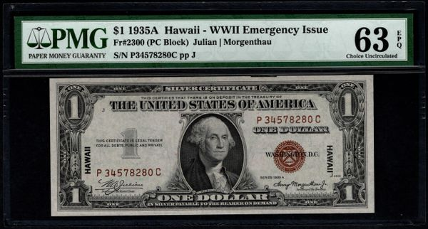 1935A $1 Hawaii Silver Certificate PMG 63 EPQ Fr.2300 Item #5013519-014