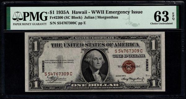 1935A $1 Hawaii Silver Certificate PMG 63 EPQ Fr.2300 Item #1991439-030