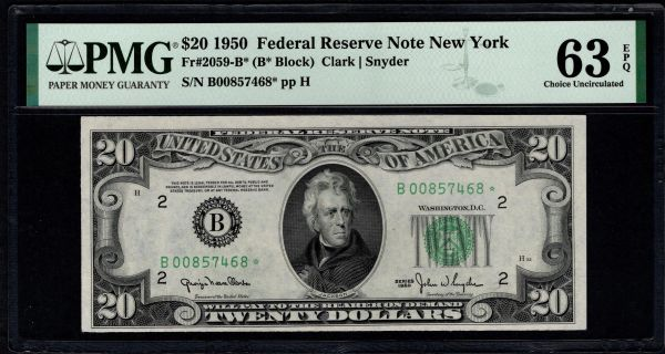 1950 $20 STAR New York FRN PMG 63 EPQ Fr.2059-B* Item #1991439-006