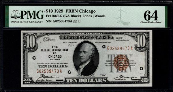 1929 $10 Chicago FRBN PMG 64 Fr.1860-G Item #1991434-045