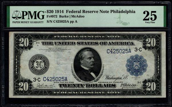 1914 $20 Philadelphia FRN PMG 25 Fr.972 Item #1991933-011