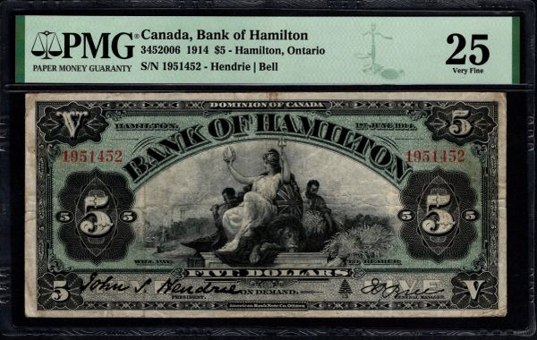 1914 $5 Canada, Bank of Hamilton, Ontario PMG 25 Cat.3452006 RARE Item #2001369-005