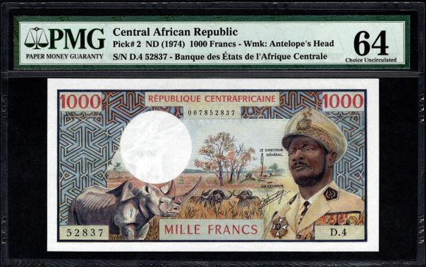 1974 Africa, Central African Republic 1000 Francs PMG 64 Pick #2 RARE Item #8038552-006