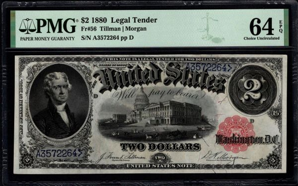 1880 $2 Legal Tender PMG 64 EPQ Fr.56 Item #1991709-007