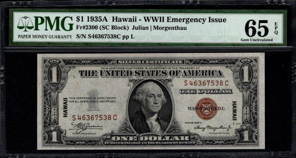 1935A $1 Hawaii Silver Certificate PMG 65 EPQ Fr.2300 Item #1741413-007