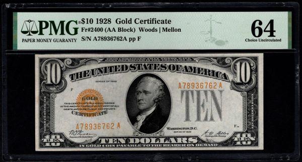 1928 $10 Gold Certificate PMG 64 Fr.2400 Item #1992156-004
