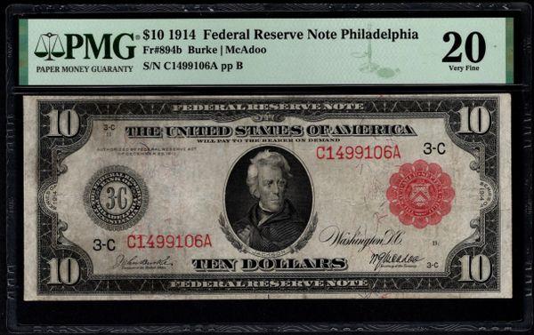 1914 $10 Philadelphia FRN Red Seal PMG 20 Fr.894b Item #2011267-001