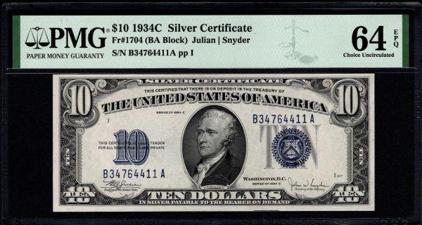 1934C $10 Silver Certificate PMG 64 EPQ Fr.1704 Item #1991454-116