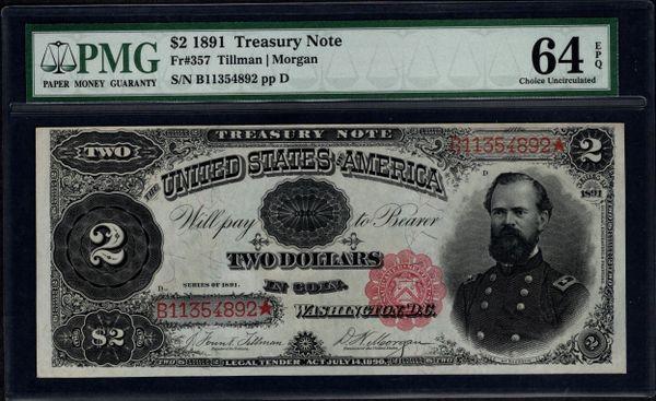 1891 $2 Treasury Note PMG 64 EPQ Fr.357 Item #1076161-001