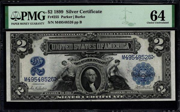 1899 $2 Silver Certificate Mini-Porthole Note PMG 64 Fr.255 Item #1992169-004