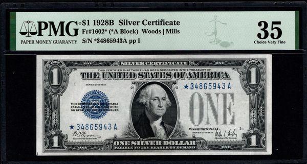 1928B $1 STAR Silver Certificate PMG 35 Fr.1602* Item #8077370-026